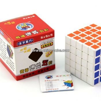 Shengshou 5x5x5 Cube Matte Stickers Magic Cube Professional Puzzle Classic Toys For Children-Black
