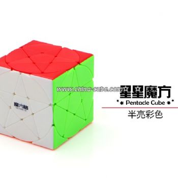 QiYi Mofangge Pentacle Cube Puzzle Toy - Stickerless