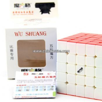 MoFangGe MFG WuShuang 5x5x5 Stickerless Speed Magic Cube Puzzle - Colorful