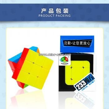 Fanxin 233 Magic Cube Educational Puzzle Toy for Brain Teaser - Matte Colorful