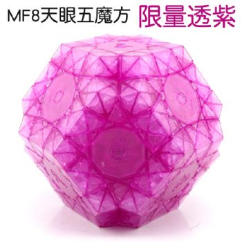 MF8 Heaven's Eyes Transparent purple Magic cube Collection
