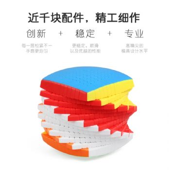 ShengShou 12x12x12 Magic Cube Professional Competition 12x12 Speed Cube Cubo Magico Twisty Puzzle Educational Toy For Children